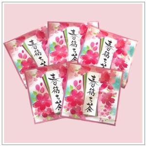 春待ち茶ティーパック3g入り5包 ミニギフトセット|omuraen|04