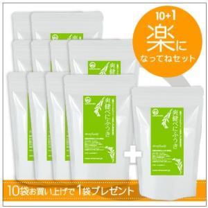 【健康茶】爽健べにふうき 楽になってねセット 10袋に1袋プレゼント 8,640円 |omuraen