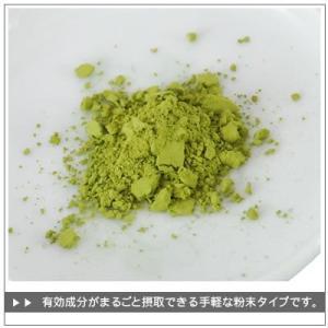 【健康茶】爽健べにふうき 楽になってねセット 10袋に1袋プレゼント 8,640円 |omuraen|02