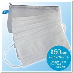 【健康茶】爽健べにふうき 楽になってねセット 10袋に1袋プレゼント 8,640円 |omuraen|05