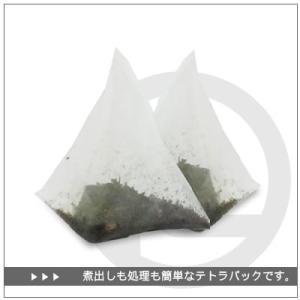【健康茶】静岡県産プーアール茶:痩身美人(そうしんびじん) 1,620円 |omuraen|04