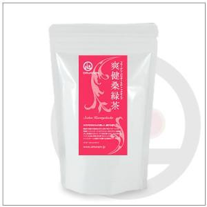 【健康茶】爽健桑緑茶コラーゲン:パウダースティックタイプ0.8g×25包 1,620円 |omuraen