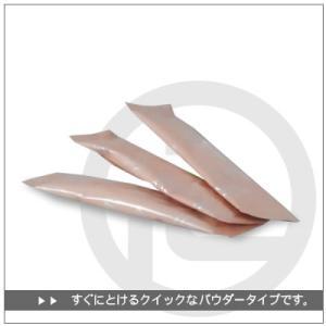 【健康茶】爽健桑緑茶コラーゲン:パウダースティックタイプ0.8g×25包 1,620円 |omuraen|02