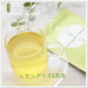 【ハーブブレンド国産フレーバーティ】レモングラス&煎茶 ティーパック8包入 700円|omuraen