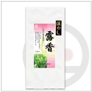 【緑茶〜深蒸し茶】掛川からお届け。 深むし露香100g 540円|omuraen