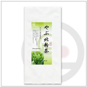【粉茶】やぶ北粉茶200g 864円|omuraen