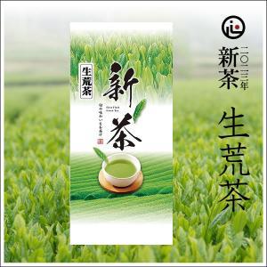 【新茶】生荒茶 180g入 1,296円|omuraen