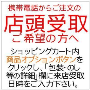 【チーズケーキ】抹茶のベイクドチーズケーキ 2,400円|omuraen|05