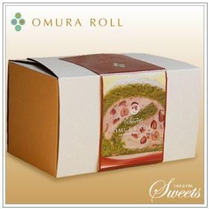 【ロールケーキ】おおむらロール 抹茶と和三盆の生クリーム仕立て 1本|omuraen|02