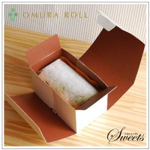 【ロールケーキ】おおむらロール 抹茶と和三盆の生クリーム仕立て 1本|omuraen|03