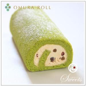 【ロールケーキ】おおむらロール 〜抹茶横須賀白生クリーム仕立て 1本