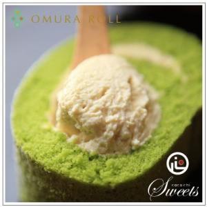 【ロールケーキ】おおむらロール 〜抹茶ティラミスロールケーキ【Haru-uta】(はるうた) 1本|omuraen|02