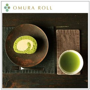 【ロールケーキ】おおむらロール 〜抹茶ティラミスロールケーキ【Haru-uta】(はるうた) 1本|omuraen|04