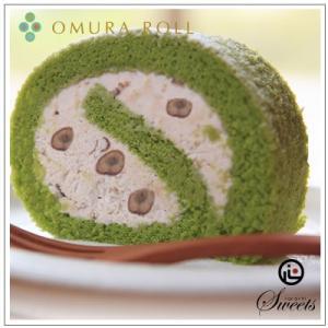 【抹茶ロールケーキ】 おおむらロールカット 抹茶ロールケーキ和三盆生クリームカットピース 5個入|omuraen|02