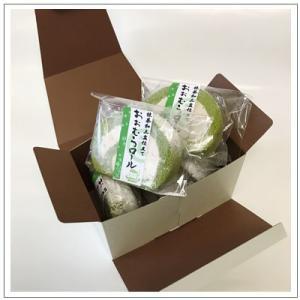 【抹茶ロールケーキ】 おおむらロールカット 抹茶ロールケーキ和三盆生クリームカットピース 5個入|omuraen|03