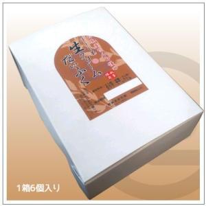【スイーツ】ほうじ茶生クリーム大福 6個入 1,200円 |omuraen|03