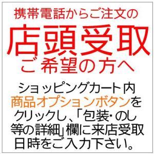 【スイーツ】ほうじ茶生クリーム大福 6個入 1,200円 |omuraen|05