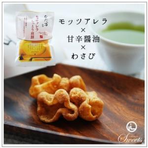 【和菓子】モッツァレラしっとり煎餅 40g 280円 |omuraen