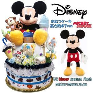 ディズニー おむつケーキ 大きいミッキー マウス 貰ってビッ...