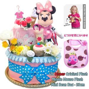 おむつケーキ  ディズニー 出産祝い ミニーマウス 私フローリストになりたいの! 本場アメリカの素材...