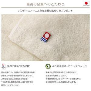ベビーバスローブ 今治タオル 出産祝い 出産祝 日本製 オーガニックコットン ギフトセット|omutsufactory|02
