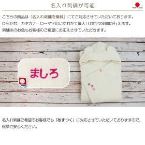 ベビーバスローブ 今治タオル 出産祝い 出産祝 日本製 オーガニックコットン ギフトセット|omutsufactory|03