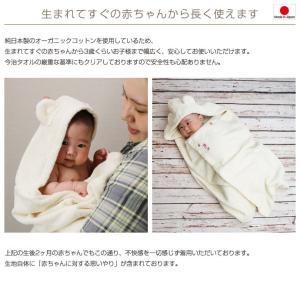 ベビーバスローブ 今治タオル 出産祝い 出産祝 日本製 オーガニックコットン ギフトセット|omutsufactory|06