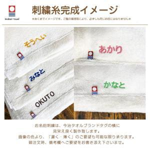 ベビーバスローブ 今治タオル 出産祝い 出産祝 日本製 オーガニックコットン ギフトセット|omutsufactory|07