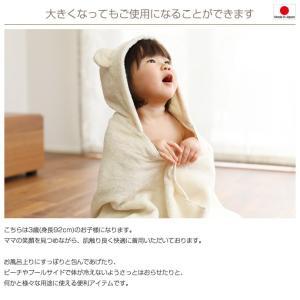 ベビーバスローブ 今治タオル 出産祝い 出産祝 日本製 オーガニックコットン ギフトセット|omutsufactory|08