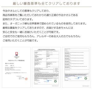ベビーバスローブ 今治タオル 出産祝い 出産祝 日本製 オーガニックコットン ギフトセット|omutsufactory|09