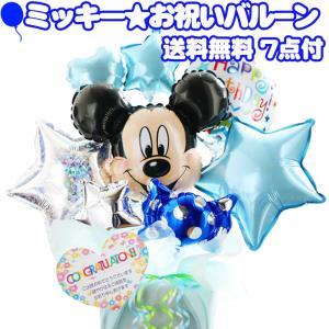 バルーン 誕生日 1歳 誕生日 発表会 御祝い 開店祝い ディズニー ミッキー|omutsufactory