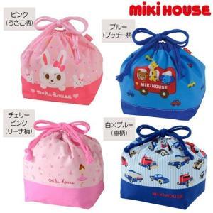 出産祝い mikihouse ミキハウス お弁当入れにピッタリのランチバック 巾着タイプ 内祝い お返し 人気のギフト ベビー服 誕生日 プレゼント 日本製|omutsufactory