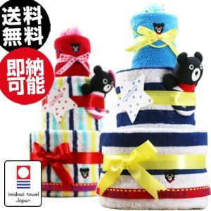 おむつケーキ オムツケーキ 出産祝い 出産祝 ミキハウス mikihouse ダブルB 3段 おむつケーキ|omutsufactory
