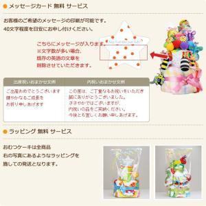 おむつケーキ オムツケーキ 出産祝い 出産祝 ミキハウス mikihouse ダブルB 使用 3段 おむつケーキ|omutsufactory|08