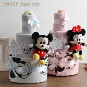 おむつケーキ オムツケーキ 出産祝い 出産祝 ディズニー 3段 おむつケーキ|omutsufactory