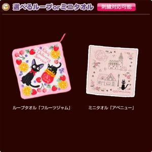 おむつケーキ オムツケーキ 出産祝い 出産祝 ...の詳細画像4