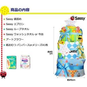 おむつケーキ オムツケーキ 出産祝い 出産祝 Sassy 3段 ビブ エプロン おむつケーキ|omutsufactory|02