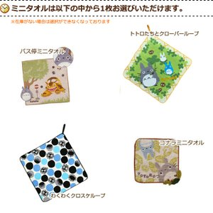 おむつケーキ オムツケーキ 出産祝い 出産祝 となりのトトロ 3段 おむつケーキ|omutsufactory|04