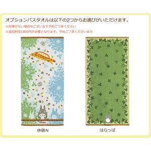 おむつケーキ オムツケーキ 出産祝い 出産祝 となりのトトロ 3段 おむつケーキ|omutsufactory|05