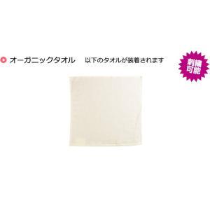 おむつケーキ オムツケーキ 出産祝い 出産祝 Sassy 3段DX 身長計付きバスタオル おむつケーキ|omutsufactory|14