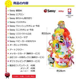 おむつケーキ オムツケーキ 出産祝い 出産祝 Sassy 3段DX おむつケーキ|omutsufactory|03