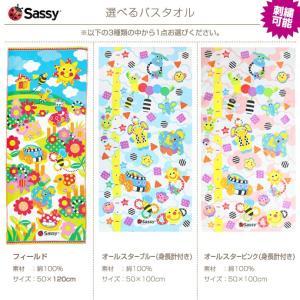 おむつケーキ オムツケーキ 出産祝い 出産祝 Sassy 3段DX おむつケーキ|omutsufactory|04