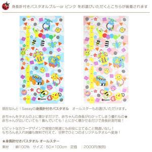 おむつケーキ オムツケーキ 出産祝い 出産祝 Sassy 3段DX おむつケーキ|omutsufactory|05
