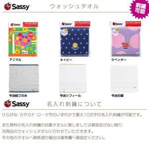 おむつケーキ オムツケーキ 出産祝い 出産祝 Sassy 3段DX おむつケーキ|omutsufactory|06