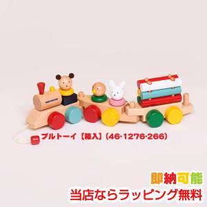 出産祝い mikihouse ミキハウス 箱付 多機能 木製の知育おもちゃ どうぶつ 汽車でコロコロ プルトーイ プレゼント ギフト 箱付 知育玩具 誕生日 46-1255-788|omutsufactory