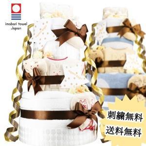 おむつケーキ オーガニック オムツケーキ 出産祝い 出産祝 日本製 今治タオル 3段DX おむつケーキ|omutsufactory
