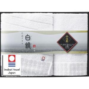 内祝い ALL JAPAN(全て国産) 白銀 3,000円セット 今治タオル 日本製 お返しギフト 出産祝い出産内祝い 記念品 粗品 景品 快気祝い結婚内祝い|omutsufactory