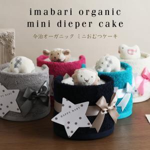 ◆名入れ刺繍ご希望でもあすつく対応★おかげさまでYahoo出産祝いランキングにて堂々の第1位!  ●...