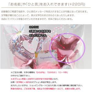 バルーン 誕生日 開店祝い 電報 発表会 御祝い omutsufactory 03