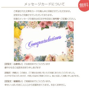 バルーン 誕生日 開店祝い 電報 発表会 御祝い omutsufactory 05